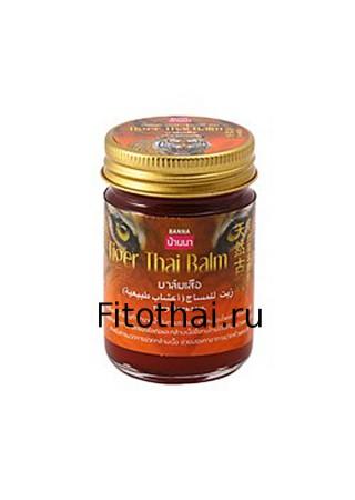 Красный бальзам Таиланд для суставов 50 gr