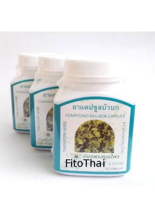 Капсулы Центелла азиатская Готу Кола антибактериальное средство 100 капсул Тайланд