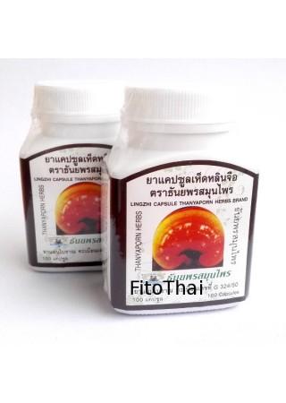 Капсулы из гриба Линчжи для иммунитета 100 капсул Тайланд