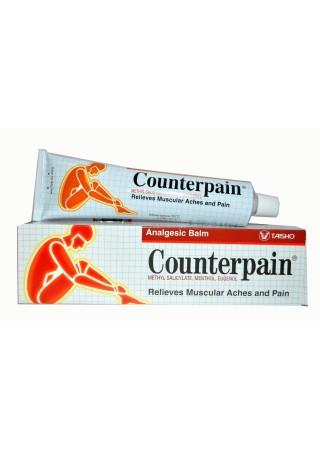Мазь Counterpain болеутоляющая разогревающая Таиланд 120гр