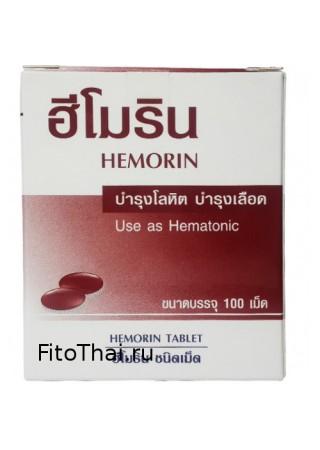 Hemorin Капсулы для очищения крови 100 капсул