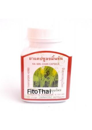Камин Чан - для лечения печени и детоксикации, от гастрита и панкреатита 100 капсул Тайланд