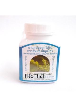 Капсулы Лук Тай Бай лечение печени 100 капсул Тайланд