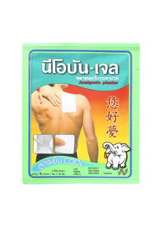 Обезболивающий пластырь Слон Таиланд