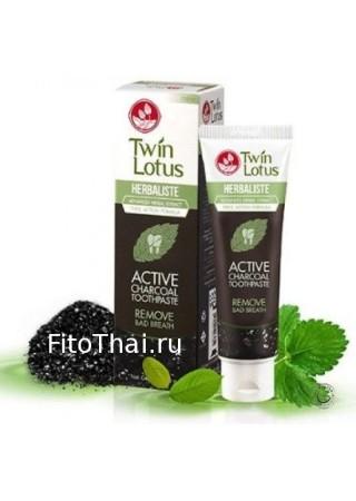 Тайская зубная паста с углём Twin Lotus 100гр