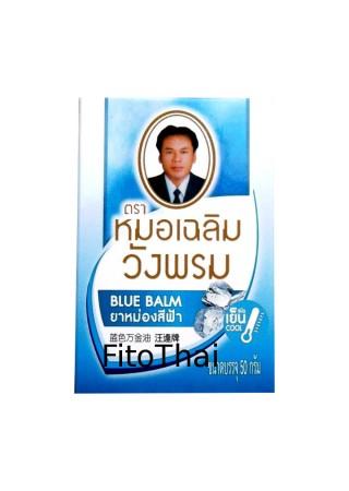Тайский бальзам от варикоза синий 50гр