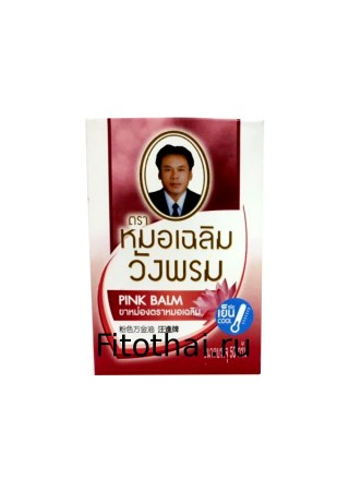 Белый бальзам тайский с лотосом Wangphrom 50ml